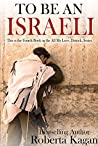 To Be An Israeli (All My Love, Detrick, #4)