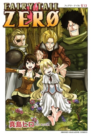 フェアリーテイル ゼロ [Fearī Teiru Zero] [Fairy Tail Zero] by Hiro Mashima