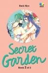 Secret Garden vol. 2 - tamat- Baek Myo
