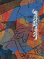 هنر دوران مدرن، فلسفه هنر از کانت تا هایدگر