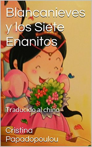 Blancanieves y los 7 Enanitos: Traducido al chino