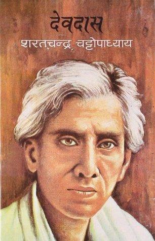 Srikanta By Sarat Chandra Chattopadhyay Epub