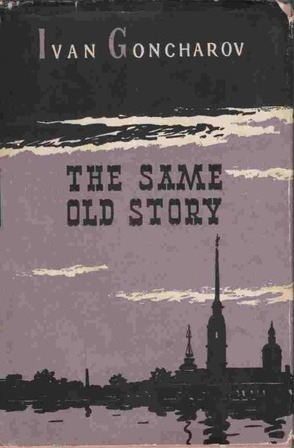 The Same Old Story