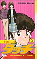 Touch Vol. 2