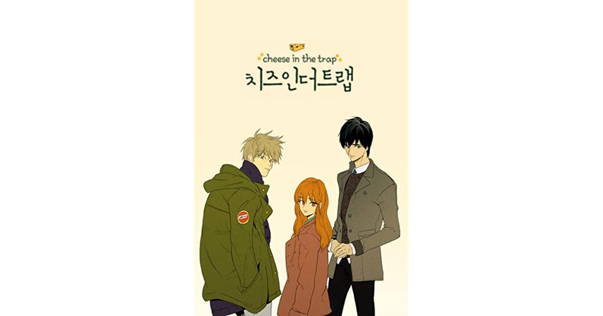 Cheese In The Trap Season 3 By Soon Kki