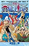 ONE PIECE 61 (One Piece, #61)