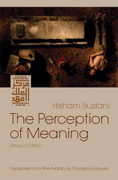 The Perception of Meaning