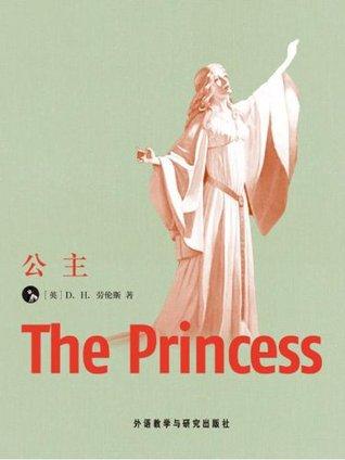 公主(外研社双语读库) [英] D. H. 劳伦斯(D. H. Lawrence), 刘美霞