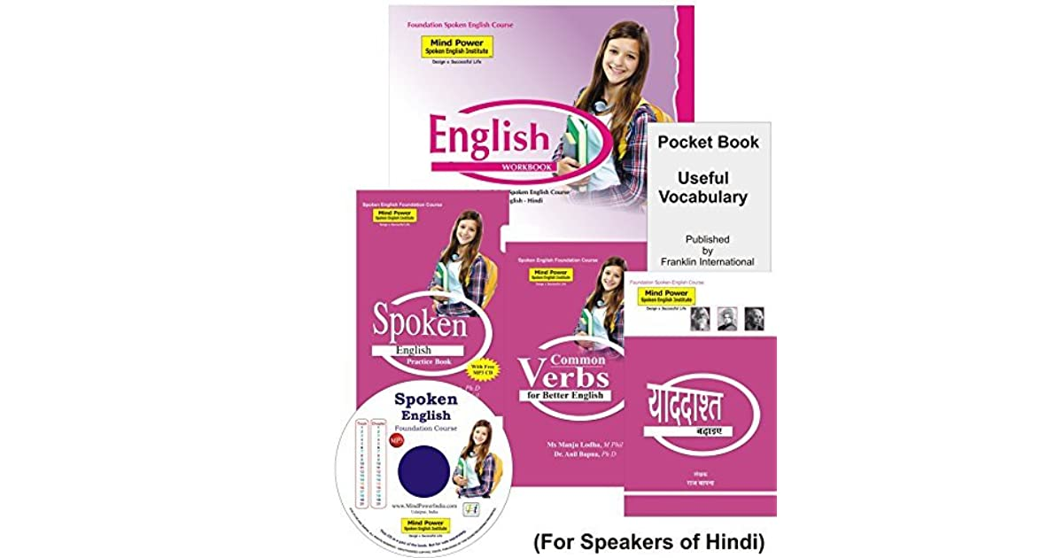 Spoken English Course (4 Books + Pocket Book + Audio CD) (English - Hindi  for Hindi Speaking People) by Anil Bapna
