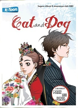 Cat & Dog by Park Hee Jung