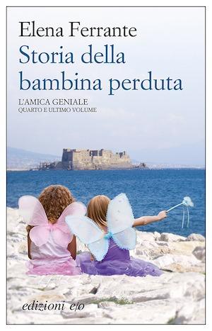 Storia della bambina perduta by Elena Ferrante