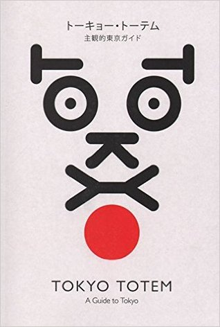 Cover of Tokyo Totem – by Christiaan Fruneaux et al.