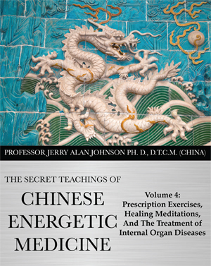 Chinese Medical Qigong Therapy Volume 4: Prescription
