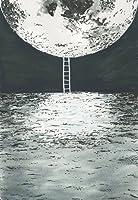 La distancia de la luna
