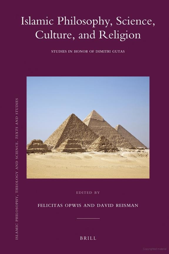 Islamic Philosophy, Science, Culture, and Religion (Islamic Philosophy, Theology and Science