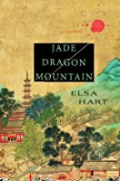 Hunt for Jade Dragon (Michael Vey Series #4)