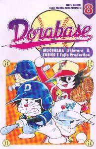 Dorabase Vol. 8