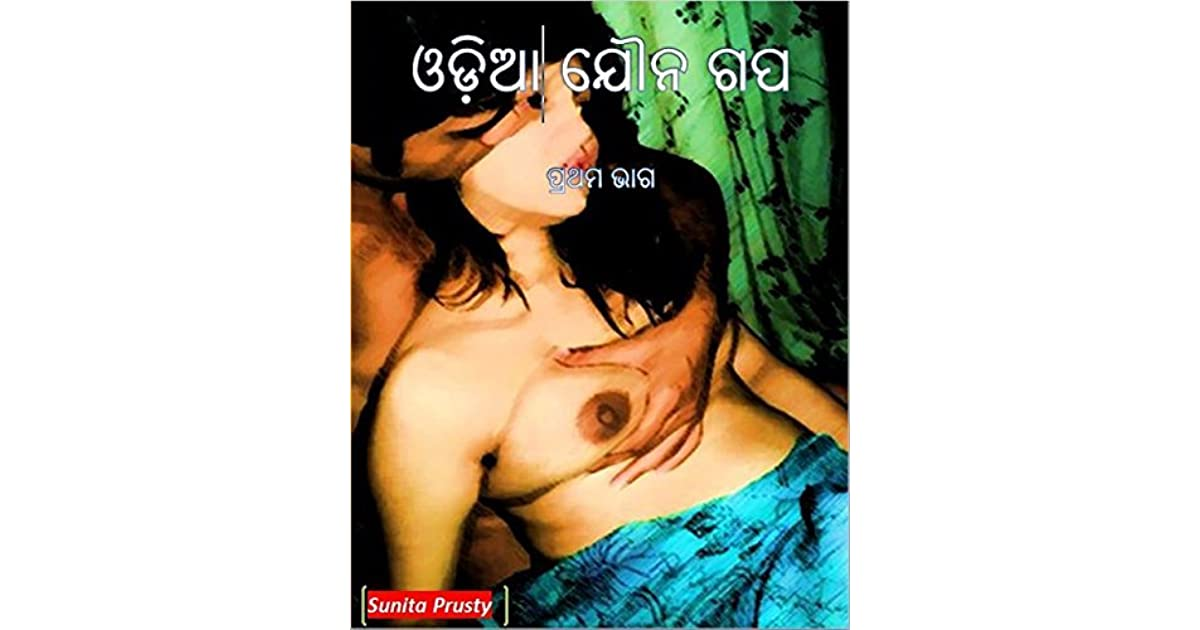 Think, story odia image sex remarkable, very