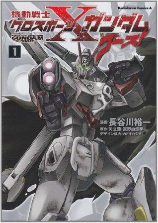 Mobile Suit Crossbone Gundam Ghost Vol.1 (Kadokawa Comics Ace) Manga