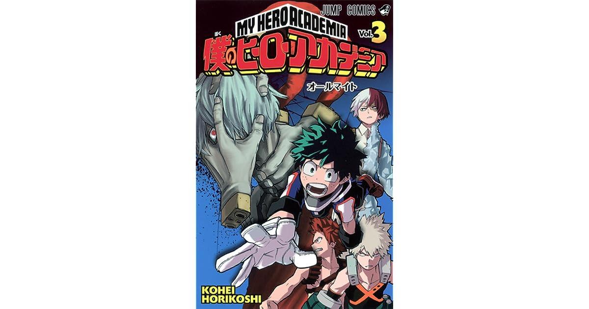僕のヒーローアカデミア 3 [Boku No Hero Academia 3] by Kohei