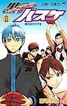 黒子のバスケ 1 [Kuroko no Basuke 1] (Kuroko's Basketball, #1)