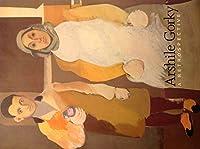 Arshile Gorky: A Retrospective