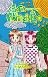 Bota e Fantazise by Stela Canga