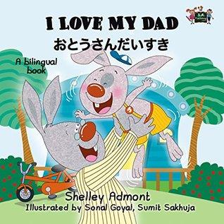 I Love My Dad おとうさんだいすき (Japanese Kids books, English Japanese bilingual, japanese children books bilingual,児童書, japanese children stories) (English Japanese Bilingual Collection)