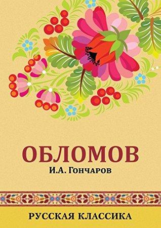 Oblomov: Russian classics