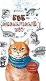 Боб - необычный кот by James Bowen