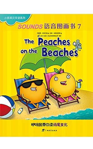 The Peaches on the Beaches: Sounds Book