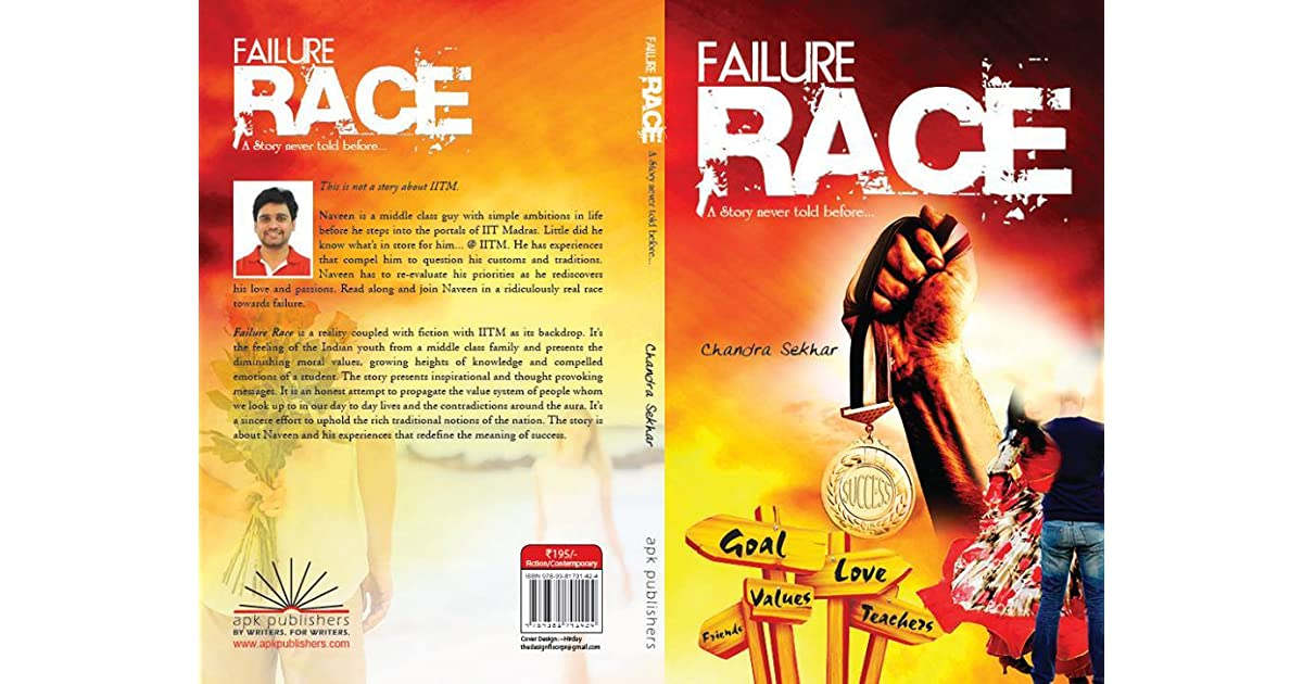 Failure race a story never told before by chandra sekhar fandeluxe Images