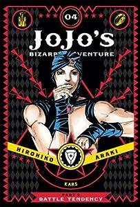JoJo's Bizarre Adventure: Part 2—Battle Tendency, Vol. 4