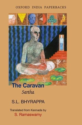 Avarana Sl Bhyrappa Ebook
