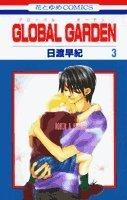 GLOBAL GARDEN 3