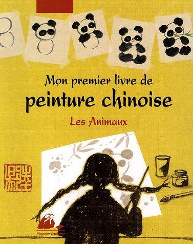 Mon premier livre de peinture chinoise 2005
