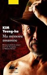 Ma mémoire assassine