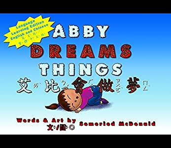 Abby Dreams Things 艾比會做夢: Language Learning Edition English and Mandarin (Abby Bites Things Language Learning Edition Book 2)
