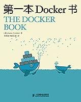 第一本Docker书 - The Docker Book