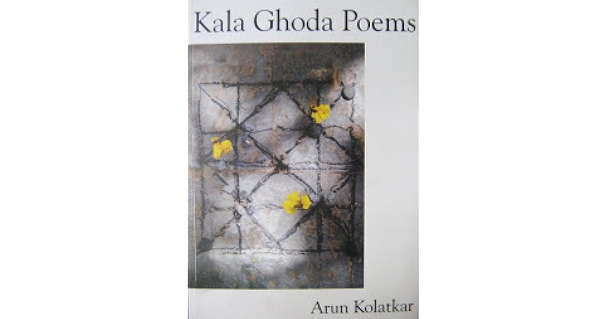 analysis of a low temple by arun kolatkar