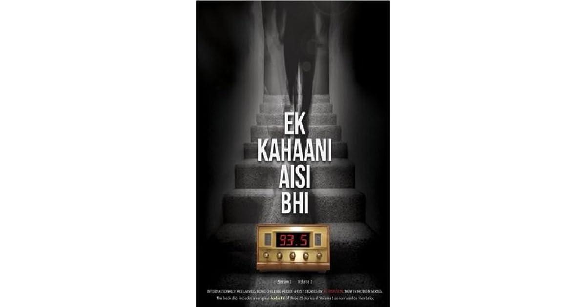 Aisi book pdf kahani ek bhi