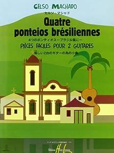 Ponteios Brésiliennes (4)