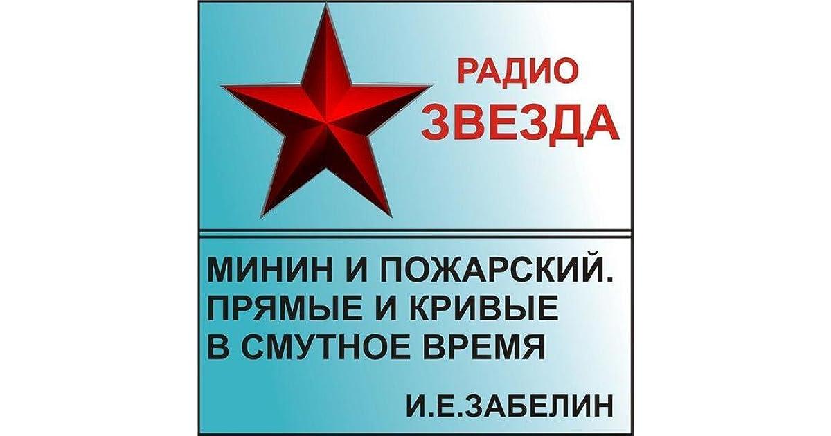 book Все о кровле. Секреты мастера 2009