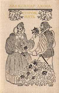 Henric al IV-lea al Franței - Wikipedia