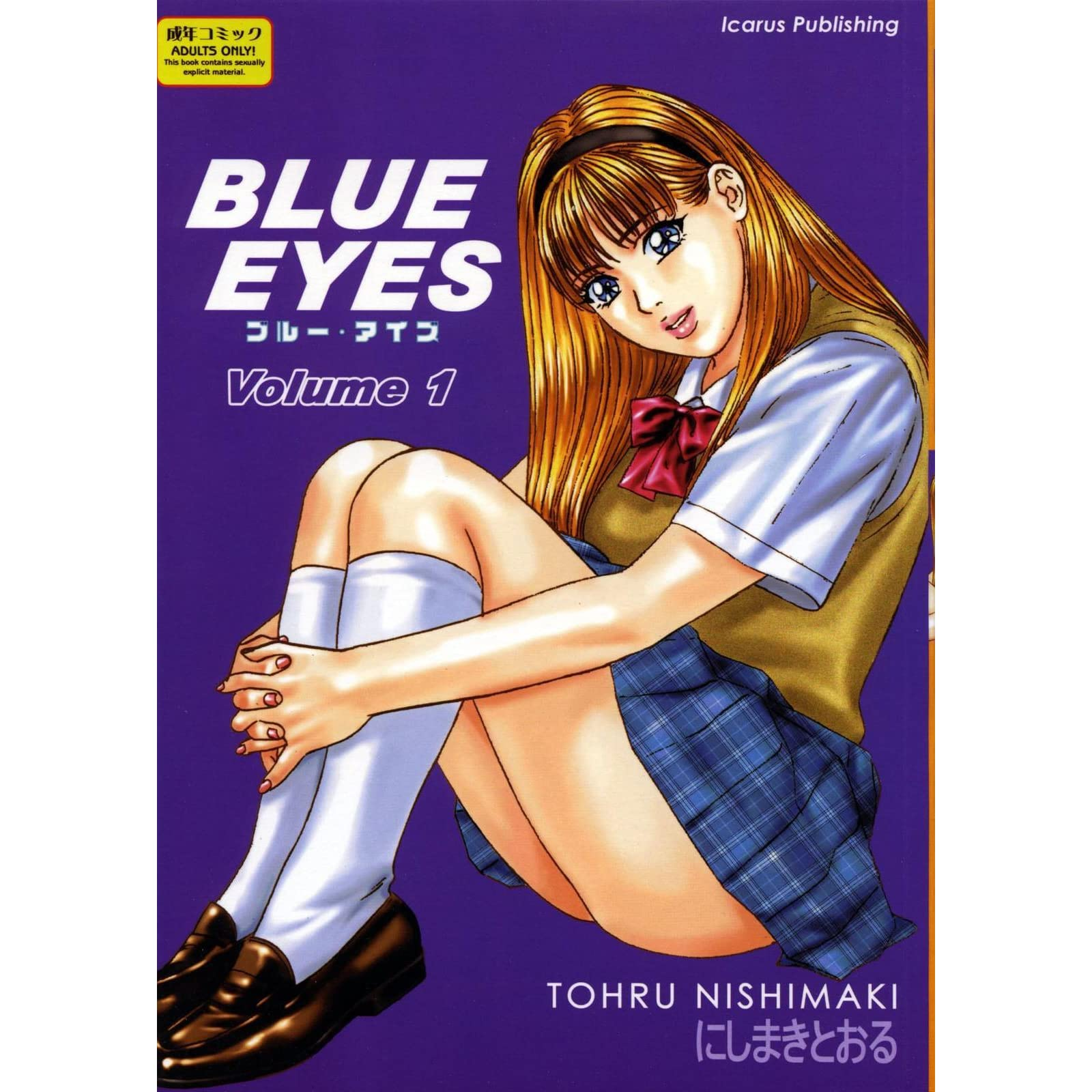 Blue eyes vol 5 hentai