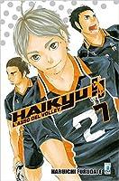Haikyu!! vol. 7 (Haikyuu!!, #7)