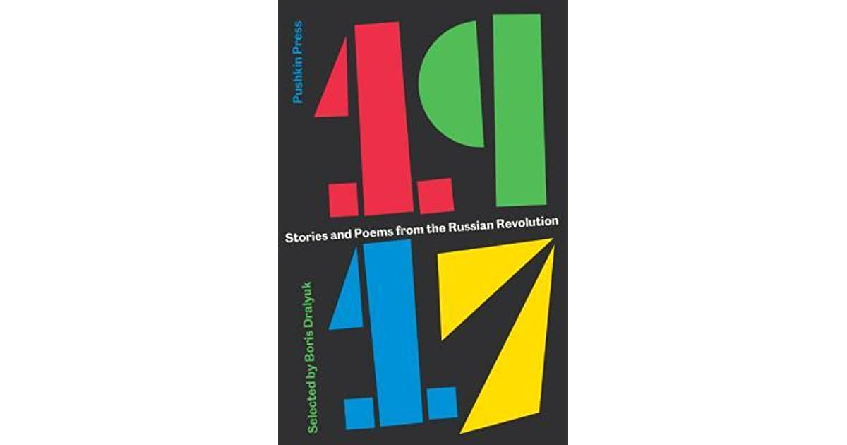 short essay on russian revolution Even the name of the state 'russian federation' has been repeatedly used in the text of the constitution and the name russia short essay on russian federation.