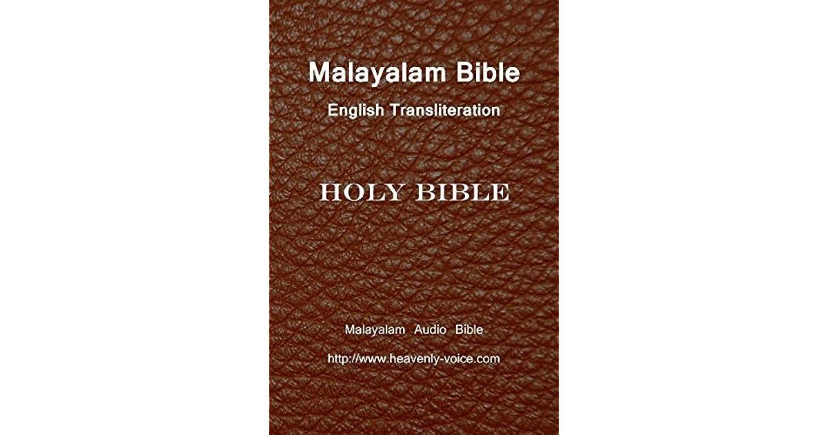 Malayalam Bible English Transliteration by Cherian Jacob