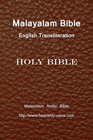 Malayalam Bible English Transliteration by Cherian Jacob