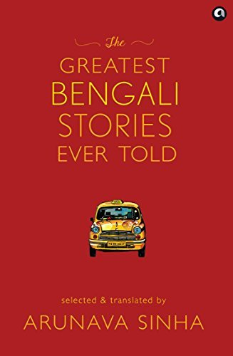 Book cover The Bengalis